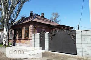 Дома без посредников Днепропетровской области