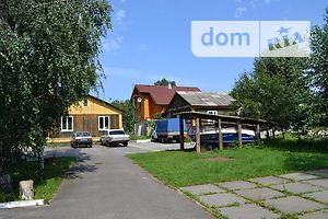 Куплю базу отдыха, пансионат Киевской области