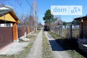 Купить землю природно-заповедного назначения в Киевской области
