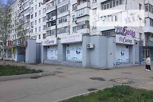 Сниму помещение свободного назначения долгосрочно в Запорожской области