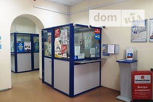 Офисы без посредников Харьковской области