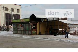 Куплю готовый бизнес Ровенской области