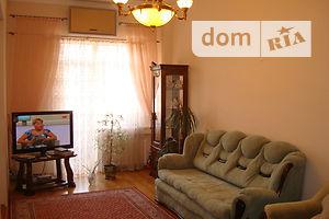 Купить недвижимость в Днепропетровской области