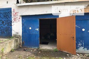 Купить гараж в Львовской области