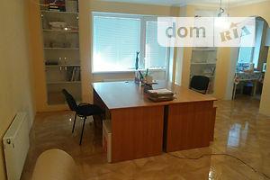 Офисные помещения без посредников Кировоградской области