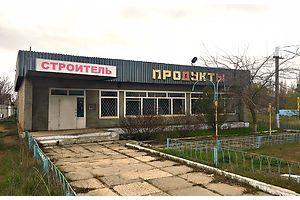 Куплю помещение свободного назначения Донецкой области