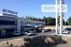 Сниму коммерческую недвижимость долгосрочно в Донецкой области
