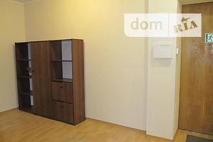 Куплю офисное помещение Запорожской области