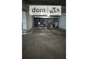 Купить подземный паркинг в Днепропетровской области