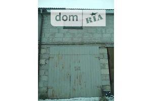 Купить бокс в гаражном комплексе в Волынской области