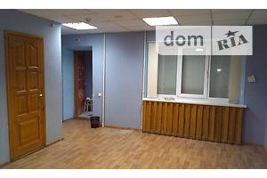 Продажа небольших офисов в Сумской области
