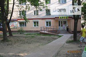 Офисные здания без посредников Черниговской области