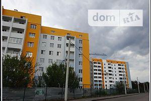 Куплю жилье в Харькове без посредников