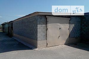 Купить гараж в Луганской области