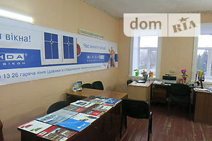 Сниму офис в бизнес-центре долгосрочно в Сумской области