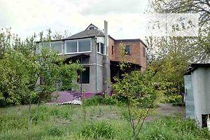 Частные объявления о продаже домов в днепропетровске авито чеченская республика подать объявление