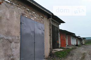 Место в гаражном кооперативе без посредников Донецкой области
