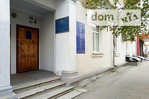 Сниму недорого офисы без посредников в Житомирской области
