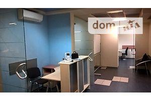 Куплю офисное помещение Киевской области
