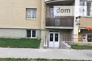 Куплю офисное помещение Львовской области