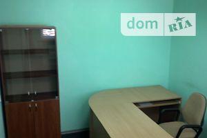 Сниму офисное помещение долгосрочно в Сумской области