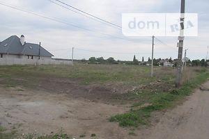 Участки без посредников Киевской области