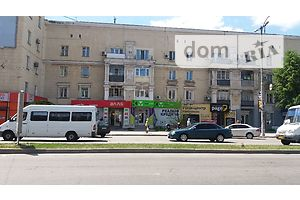 Сниму торговые площади долгосрочно в Запорожской области