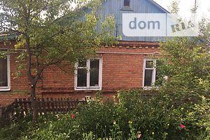 Куплю недвижимость Харьковской области