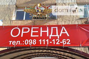 Сниму объекты сферы услуг долгосрочно в Винницкой области