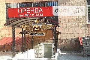 Кафе, бар, ресторан в Виннице без посредников