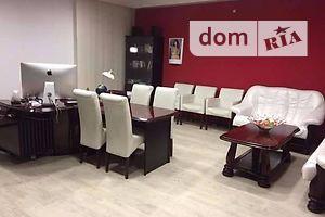 Продажа больших офисов в Днепропетровской области