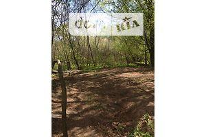 Купить землю природно-заповедного назначения в Днепропетровской области