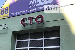 Готовый бизнес без посредников Одесской области