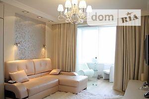 Куплю жилье в Могилеве-Подольском без посредников