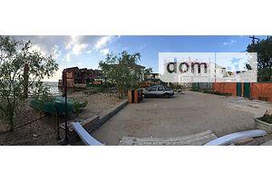 Покупка дома в белгороде с фото без посредников