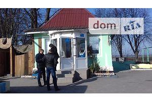 Куплю готовый бизнес в Калиновке без посредников