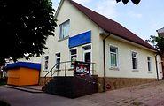 Купить коммерческую недвижимость в Житомирской области