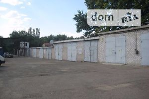 Сниму место на стоянке долгосрочно в Николаевской области