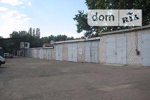 Место на стоянке без посредников Николаевской области