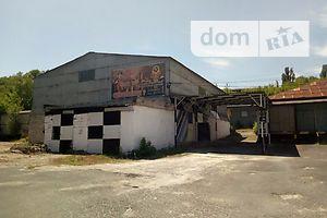 Куплю складские помещения Донецкой области