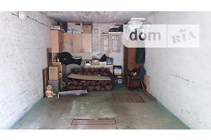 Продажа-аренда боксов в гаражных комплексах в Украине