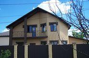 Нерухомість України