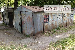 Купить отдельно стоящий гараж в Житомирской области