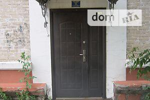 Недорогие офисы без посредников в Луганской области