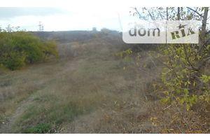 Земля сельскохозяйственного назначения без посредников Одесской области