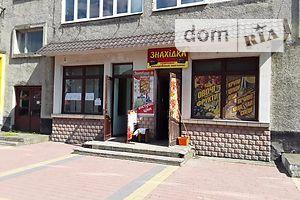 Куплю торговую площадь Львовской области