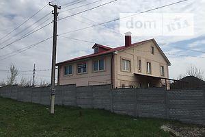 Куплю частный дом Харьковской области