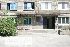 Офисные помещения без посредников Запорожской области