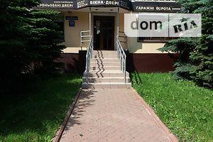 Офисные здания без посредников Ивано-Франковской области