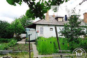 Куплю часть дома Днепропетровской области